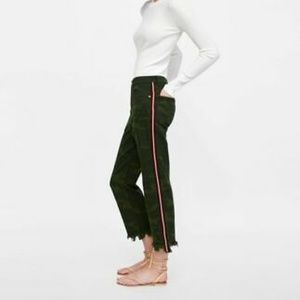 Zara Side Stripe Camo Boyfriend Pants